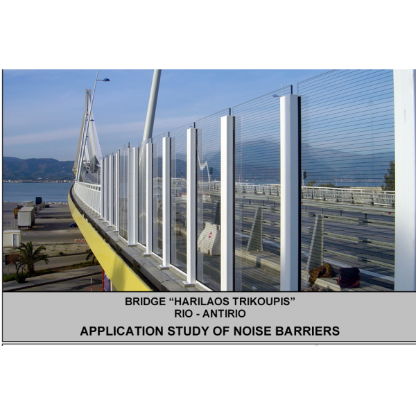Noise Barriers Design